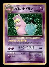 POKEMON JAPANESE POCKET MONSTERS TEAM ROCKET DARK SLOWBRO 080 HOLO FOIL CARD NM