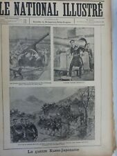 1904 War Russo-Japanischen Admiral Kamimoura Ruse General Kouroki Walk Wildjou