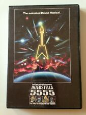 DVD DAFT PUNK & LEIJI MATSUMOTO'S INTERSTELLA 5555