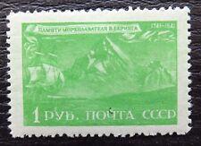 Unione Sovietica Mer 858 *, SC 888 MH, Centenario della morte di V.J. BERING