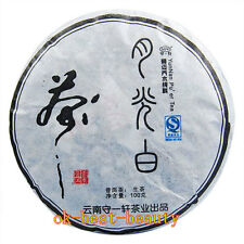 Moonlight Beauty Ancient Tree Yue Guang Bai Pu'er Puerh Tea Cake Beauty Tea 100g