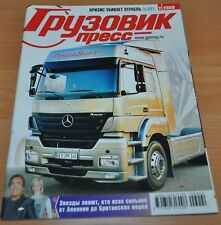 Truck Bus Press 2/09 RU Mag Brochure MAZ Kraz Isuzu UAZ GAZ Mercedes Benz