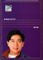 DANNY CHAN 陳百強 華納最出色系列 2007 MALAYSIA DELUXE EDITION 3 CD + DVD + SLIPCASE NEW