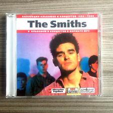 The Smiths - 9 Albums - MP3 Collection!!! - Rare Copy OOP CD!!!