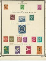 israel stamps on page ref 16546