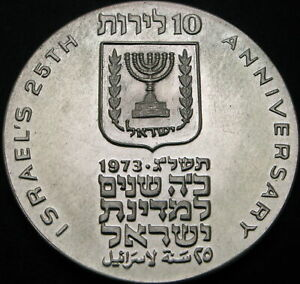 ISRAEL 10 Lirot 1973 - Silver - Independence - aUNC - 2461 ¤