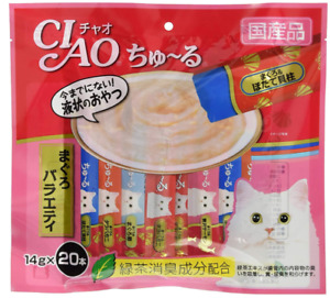 CIAO CHURU For Cat MAGURO Tuna Variety 14g × 20P Japan import NEW