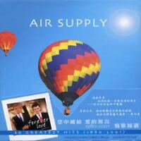 AIR SUPPLY - FOREVER LOVE: GREATEST HITS NEW CD