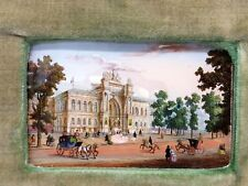 Antique French Reverse Glass Painting Miniature Framed