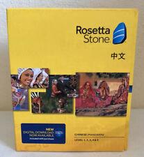 NEW - Rosetta Stone Chinese Mandarin Level 1, 2, 3, 4, & 5 - Version 4