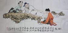 RARE LARGE Chinese 100%  Handed Painting By Fan Zeng 范增 WEDD26818