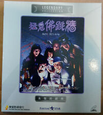 猛鬼佛跳牆 Bless This House HK VCD 1988 于仁泰 Ronny Yu 董驃 Bill Tung 李麗珍 Loletta Lee