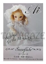 JUN PLANNING AI BALL JOINTED DOLL SNOW FLAKE Q-700 FASHION PULLIP GROOVE INC BJD