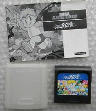 SPACE HARRIER SEGA GAME GEAR CARTUCCIA GIOCO + LIBRETTO