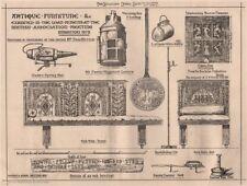 Antique furniture. Loan Museum, British Association Meeting, Brighton 1872