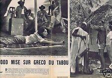 Coupure de presse Clipping 1958 Juliette Gréco   (5 pages)