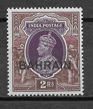 BAHRAIN , INDIA , 1938/41 , GEORGE VI , NO.33, 2r STAMP , PERF , VLH , CV$12