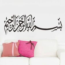 Removable Vinyl Decor Wall Sticker Decal Islamic Muslim Art Calligraphy