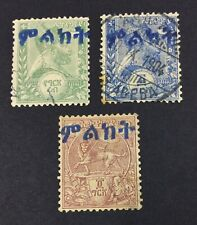 MOMEN: ETHIOPIA #36/40 1904 USED $ LOT #8999