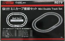 ROKUHAN 1/220 Scale Z Gauge R079 Track Set Mini CLASSIC Double JAPAN