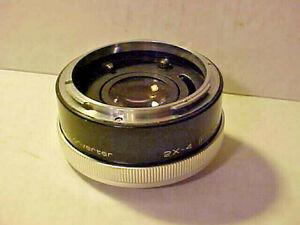 Vintage, Vivitar Automatic Tele Converter Lens Mount 2X-4 FL-FD Japan, No Case