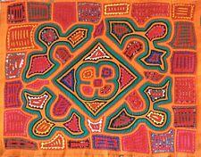 MOLA Art 1960s Vintage Reverse Applique Panama San Blas Cuna - Geometric Collage
