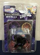 Bakugan Dragonoid Darkus Black Purple Sega Toys Spin Master Ver 1 2007 BRAND NEW