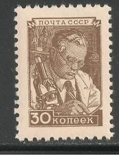 Russia #1346 (A683) VF MNH - 1949 30k Scientist and Microscope