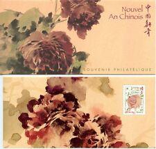BLOC SOUVENIR PHILATELIQUE NOUVEL AN CHINOIS N° 16 ** COCHON