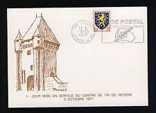 FRANCE - 1977 - n°1354 sur Carte Mise en Service du Centre de Tri de NEVERS