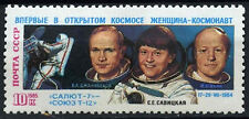 Russia 1985 SG#5582, 1st Space Walk By Woman Cosmonaut MNH #D46079