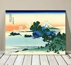 "Beautiful Japanese Landscape Art ~ CANVAS PRINT 24x16""~ Hiroshige Shichiri Beach"