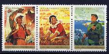 CHINA PRC Sc#1205-7 Unfolded 1974 J3 25th National Day MNH