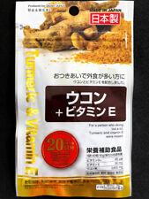 "[DAISO] 20days ""Turmeric  & Vitamin E"" Supplement 40tablets F/S fm JAPAN"