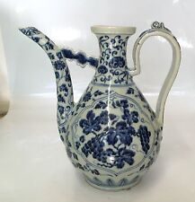 Blue and white ewer. Ming Yongle.