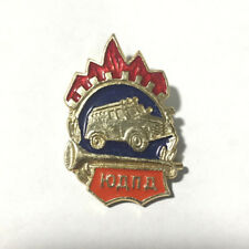 Vintage Russia Lapel Pin Soviet Emergency Services Red Blue Orange Enamel
