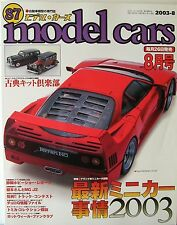 model cars 8/2003 #87 Ferrari F40/Kyosho 1/12 scale. Model magazine from japan.