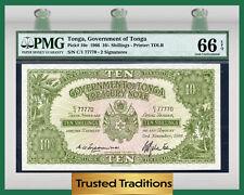 TT PK 10e 1966 TONGA 10/- SHILLINGS PMG 66 EPQ GEM UNCIRCULATED ONLY ONE FINER