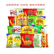 Chinese Food Snacks Shanghaojia Oishi 上好佳 虾片薯片虾条 50小包组合 零食小吃  10gx50Bag