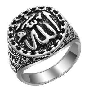 Mens Antique Silver Allah Ring Islamic Shahada Arabic Muslim God Gift Jewellery
