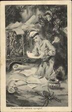 Twardowski Polish Folklore Pact w/ Devil c1910 Postcard