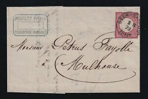 Germany Alsace 1873 1gr Large Shield Cover Obernai to Mulhouse Mulhausen