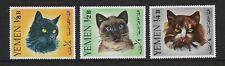 1965 YEMEN - SELECTION OF CATS - MOUNTED MINT.