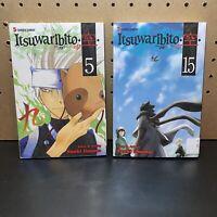 ITSUWARIBITO VOL. 5 & 15 ANIME ! MANGA ! (2 Book Lot) Paperbacks
