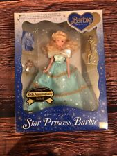 Star Princess Barbie #5 (Light Turquoise & Silver Gown) Bandai 30th Anniversary