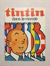 TINTIN DANS LE MONDE AROUND THE WORLD PLAQUETTE DOSSIER PUB 1971 / HERGE 2/2