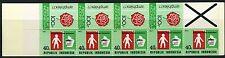 INDONESIE: Boekje 4a MNH** 1978 - 5 x 40 rp, 4 x100 rp