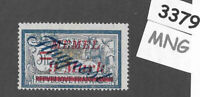 #3379  9.00M Flugpost  MNG stamp ScC17 1922 Memel Lithuania Prussia Germany WWI