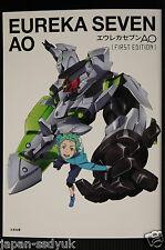 "JAPAN Eureka Seven: AO ""First edition"""