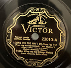 Scroll Victor 23010 Bubber Miley & His Mileage Makers w/Edith Wilson (NYC 1930)
